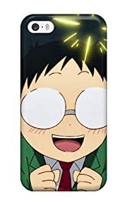 Best 8512628K52382283 Faddish Phone Yowamushi Pedal Onoda Case For Iphone 5/5s / Perfect Case Cover