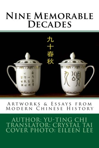 Nine Memorable Decades: Artworks & Essays from Modern Chinese History