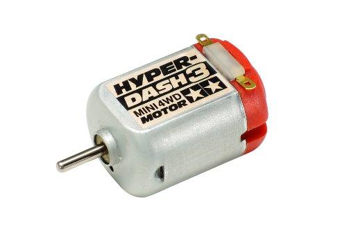 TAMIYA 15477 JR Hyper-Dash 3 Motor