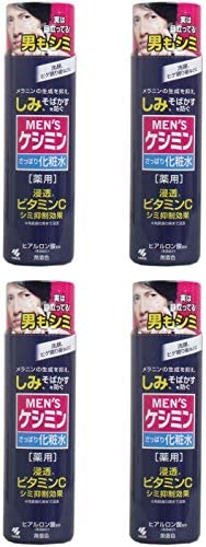 メンズケシミン化粧水 男のシミ対策