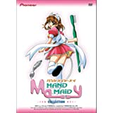 Hand Maid May Collection
