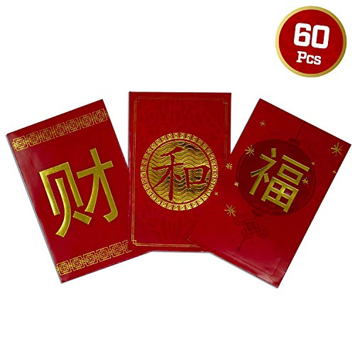 Chinese Red Envelopes – 60pcs Money Pockets for 2019 New Year of The Pig Gifts – Lucky Tao Hong Bao Packets Favors for Party and Festivals