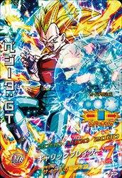 Dragon Ball Gt Cards - 4