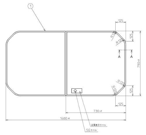 お風呂のふた TOTO 風呂ふた 組み合わせ式  組みふた 外寸:1460×790mm PCF1521 #N11 トト B007KT9GTK