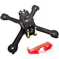 iFlight Ultimate iX5 Moulding FPV Racing Frame Kit (200mm kit + TPU Landing Skid)
