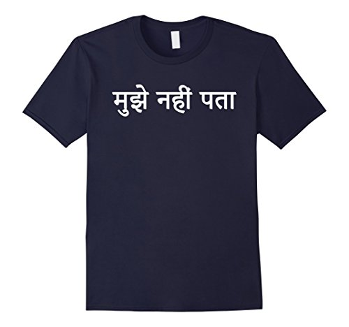 Mens Hindi Student Shirt: