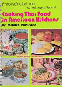 Cooking Thai Food in American Kitchens by Malulee Pinsuvana