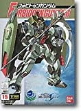 : Gundam Seed 15 Forbidden Gundam - Mobile Suit - GAT-X252 1/144 Scale Model Kit --Japanese Imported!