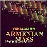 Armenian Mass %2D Makar Yekmalian %282 C