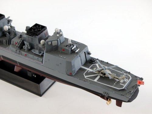 ピットロード 1/700 海上自衛隊護衛艦 DD-116 てるづき