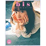 bis サムネイル