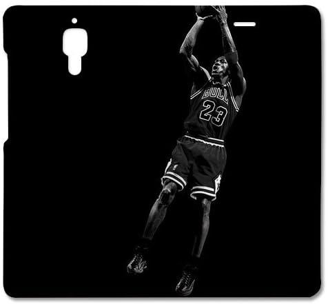 Amazon Com Basketball Super Star Phone Wallet Flip Cover Case