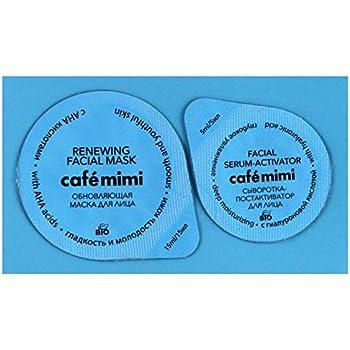 Mascarilla Facial Renovación 2 Etapas Piel Joven 15ml + 5ml - Café Mimi - Le Café de Beauté