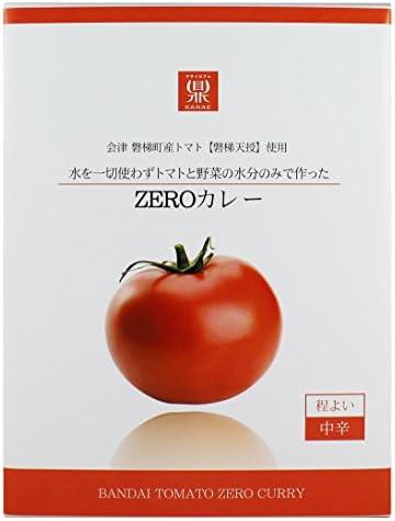 会津ブランド館 水を一切使わずトマトと野菜の水分のみで作った ZEROカレー