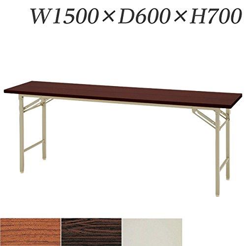 生興 テーブル 折りたたみ会議テーブル #シリーズ 棚なし W1500×D600×H700/脚間L1290#1560N チーク B015XOJL20 チーク チーク
