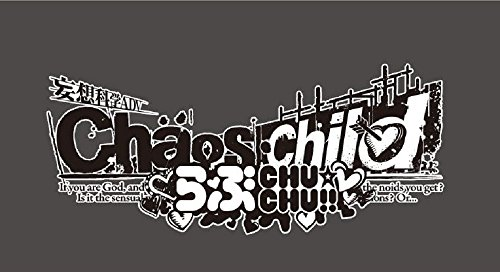 CHAOS;CHILD らぶchu☆chu!! [通常版]