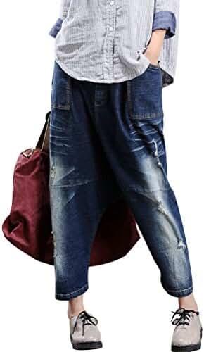 Minibee Women's Drop Crotch Casual Jean Pants Slim Fit US XS-L