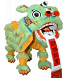 Lime Green Chinese Lion Dragon Marionette Puppet