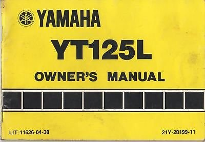 Yamaha Three Wheeler - 9