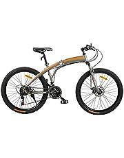 Fitness Minutes Folding Bike, Grey, FM-F26-02S-GR