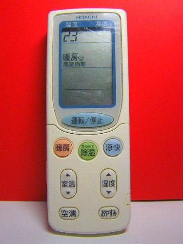 日立 エアコンリモコン RAR-3H1
