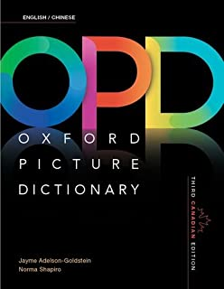 Oxford Picture Dictionary Third Edition: English/Chinese