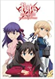 Ultra Pro Official Fate/Stay Night Heroines Small