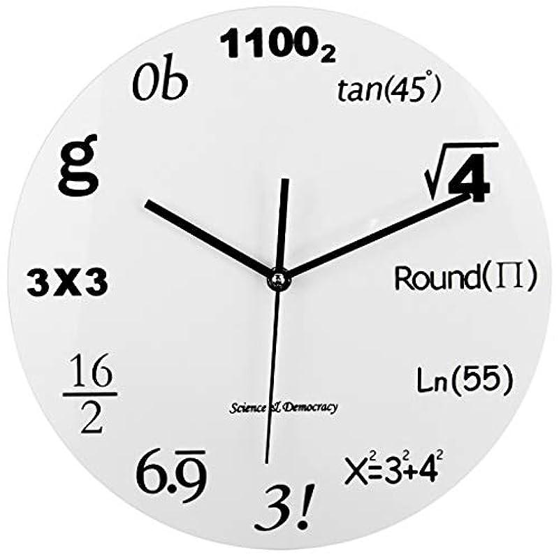 HCGZ 수학 방정식 디지털 시계 (2색상)