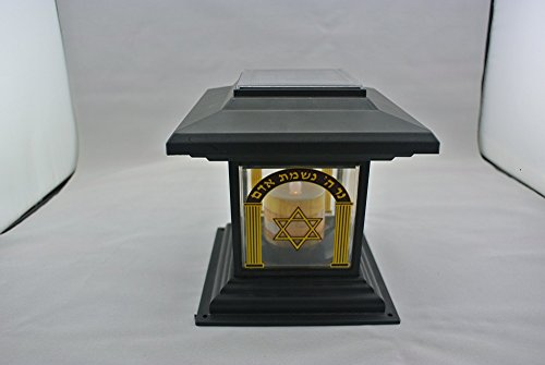 Cemetery Grave Memorial Solar Powered Candle by SUNNYDAYS INDUSTRIAL