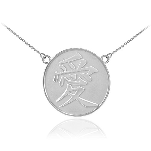 925 Sterling Silver Chinese Character Disc Charm Calligraphy Love Medallion Necklace, 16