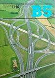 SMP 11-16 Book B5, School Mathematics Project Staff, 0521314682