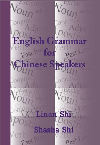 Read Online English Grammar for Chinese Speakers pdf