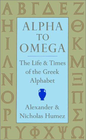 Alpha-to-Omega-The-Life-Times-of-the-Greek-Alphabet
