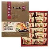 Chia Te Pineapple Cake (12 pcs/Box) Best Taiwanese Gift - ChiaTe - Fresh Stock