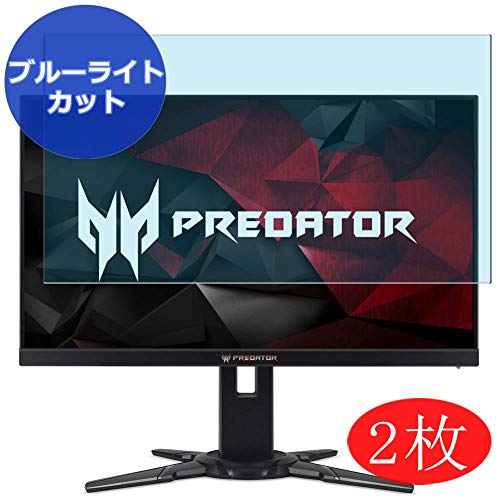【2 Pack】 Synvy Anti Blue Light Screen Protector for Acer Predator XB252 / XB252Q bmiprz 24.5