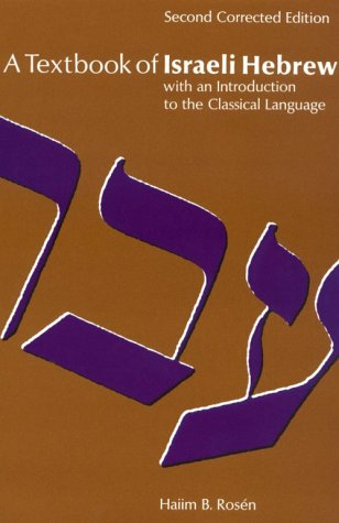 Textbook of Israeli Hebrew