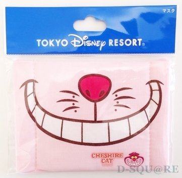 Alice in Wonderland Cheshire cat goods character mask [Disney Resort Limited (japan import) -