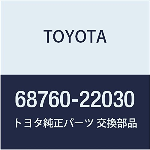 Toyota 68760-22030 Door Hinge Assembly