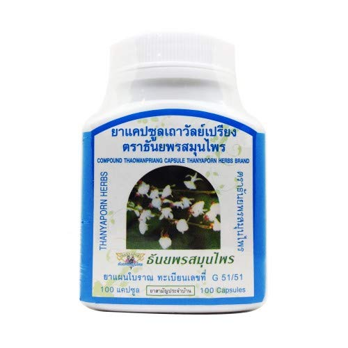 100 Capsules @ 340 mg Derris Scandens,Thao Wan Priang Herbs Supplement Back Pain Sciatica Hernia Muscle Pain