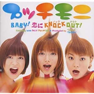 BABY! 恋にKNOCK OUT!