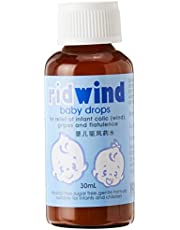 Ridwind Baby drops for relief of infant colic, gripes and flatulence, 30 milliliters