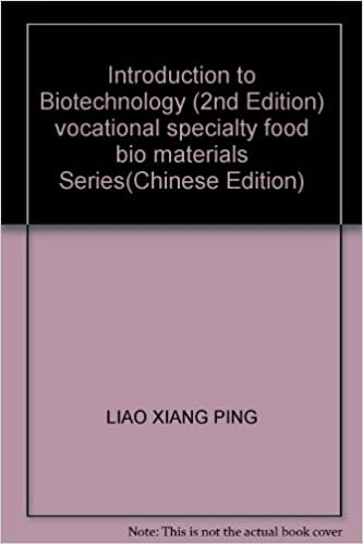 Introduction to Biotechnology (2nd Edition) vocational