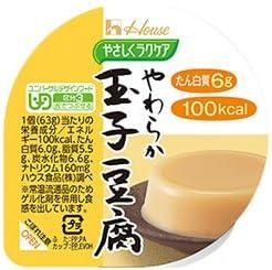 ハウス食品 やさしくラクケア やわらか玉子豆腐 63g×48(12×4)個入×(2ケース)