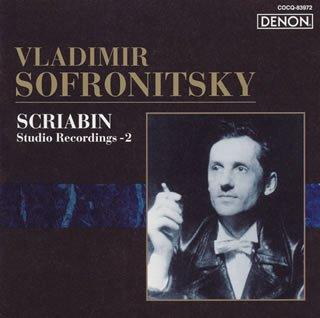 ヴラディーミル・ソフロニツキー
