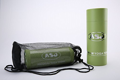 ASJ non-slip yoga towel, fitness towel, yoga mat (Lime Green) - safe, durable, beautiful, portable - birthday gifts, holiday gifts