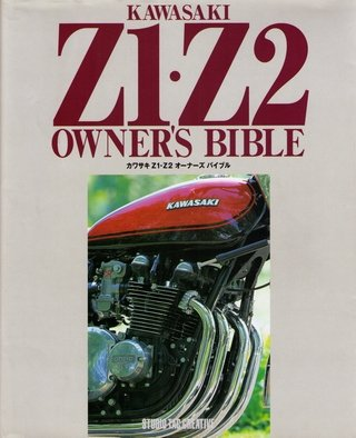 KAWASAKI Z1 Z2 OWNER'S BIBLE (Japan Import) for sale  Delivered anywhere in USA