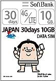 【SoftBank直回線】プリペイドSIM 日本国内30日間 10GB 4GLTE /24時間365日カスタマーサポート/ SoftBank / 4GLTE / 使い切りプリペイドsimカード/Japan Travel SIM (マルチカットSIMサイズ/データ量:10GB / 利用可能期間:30日間(ただし、アクティベート期限内であれば、10GBまでご利用可能の商品です。パッケージの都合上30日間となっております。)SoftBank直回線!! 速度安定を求める方、必見。