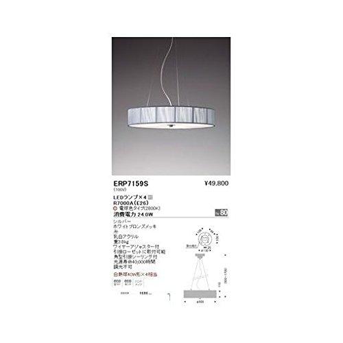 JU00676 ペンダント  B06XSX6CV4