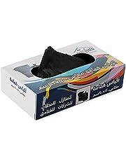 Shahed Trash Bags Set - 70x90 Cm - 1 Kg - Black