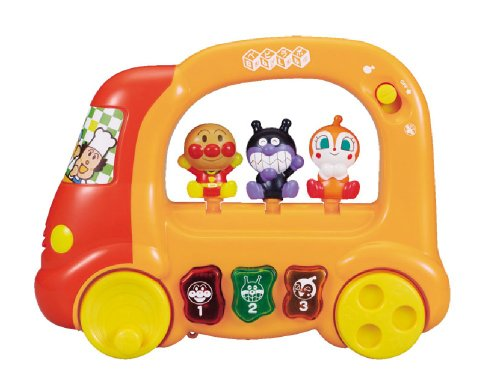 Melody bus claims about BabyLabo Bebi lab Anpanman (japan import) by Bandai
